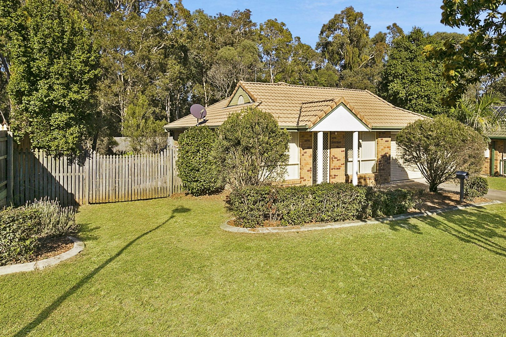 42 Antrim Street, Acacia Ridge QLD 4110, Image 0