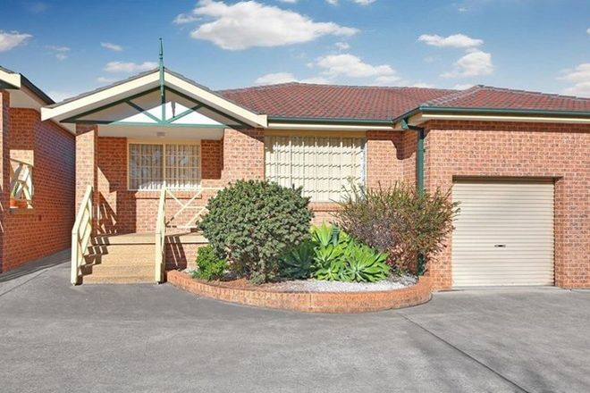 Picture of 8/211 The River Road, REVESBY NSW 2212