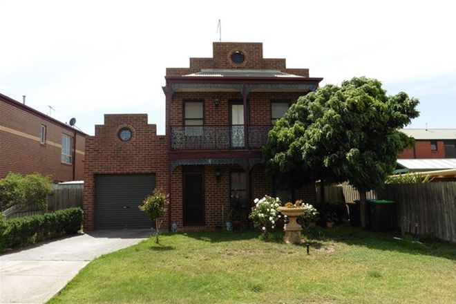 Picture of 5 Nelson Way, HOPPERS CROSSING VIC 3029