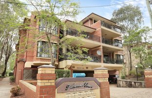 Picture of 2/12-14 Newman Street, Merrylands NSW 2160