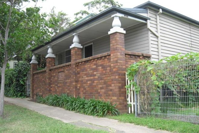Picture of 2/350 Newcastle Rd, NORTH LAMBTON NSW 2299
