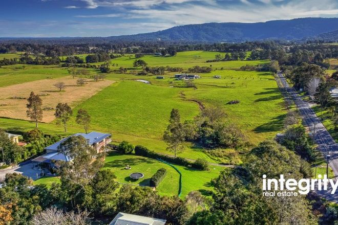 Picture of Lot 2 & 3 Clover Court, CAMBEWARRA NSW 2540