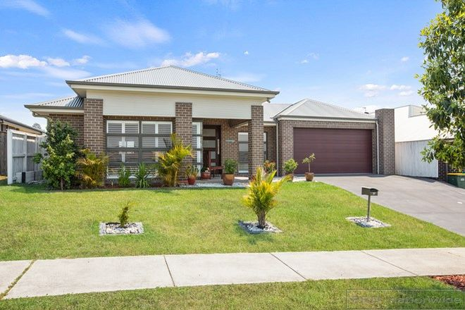 Picture of 57 McKeachie Drive, ABERGLASSLYN NSW 2320