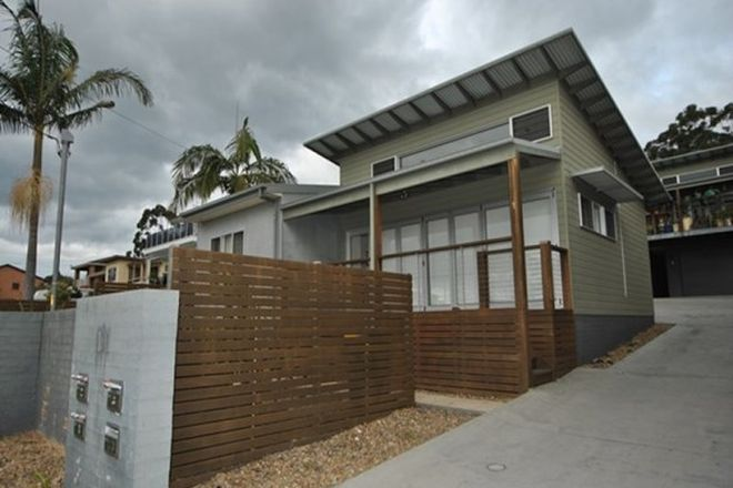 Picture of 1/191 Elizabeth Drive, VINCENTIA NSW 2540