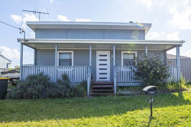 Picture of 29 Cessnock Road, GILLIESTON HEIGHTS NSW 2321