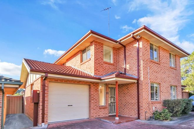 Picture of 2/75 Gilba Road, GIRRAWEEN NSW 2145