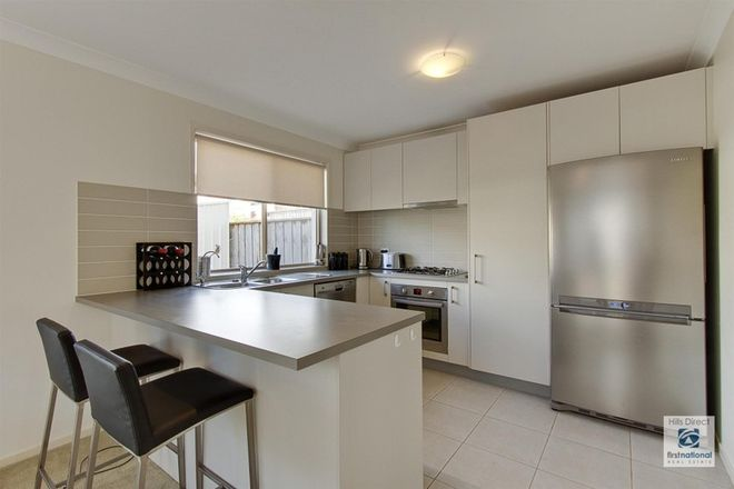 Picture of 81 Somersby Circuit, ACACIA GARDENS NSW 2763