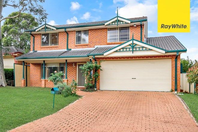 Picture of 20 Appletree Grove, OAKHURST NSW 2761