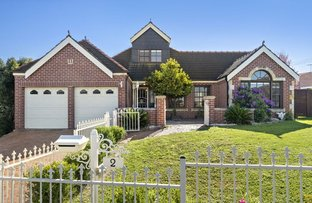 Picture of 2 Belrose Place, Prospect NSW 2148