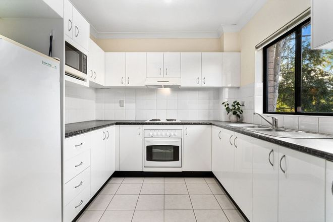 Picture of 45/16 Park Street, SUTHERLAND NSW 2232