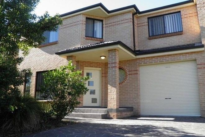 Picture of 2/48-50 Olive  Street, CONDELL PARK NSW 2200