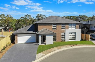 Picture of 12 Koreetah   Place, North Kellyville NSW 2155