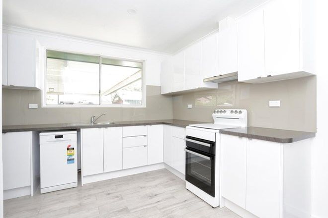 Picture of 14 Redfern Rd, MULGRAVE VIC 3170