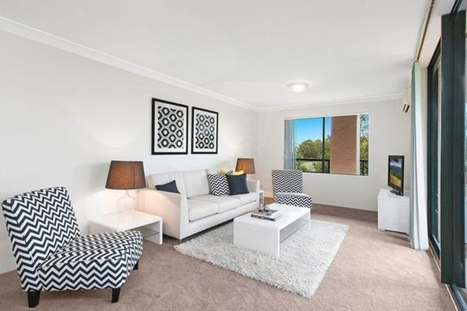 Picture of 5205/177-219 Mitchell Road, ERSKINEVILLE NSW 2043