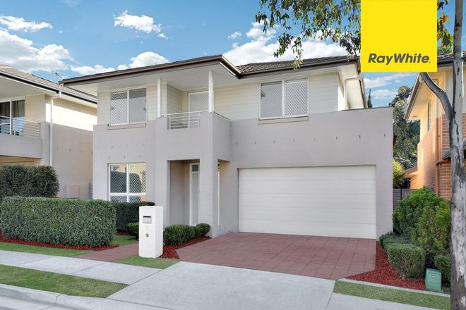 Picture of 5 Betty Cuthbert Drive, LIDCOMBE NSW 2141