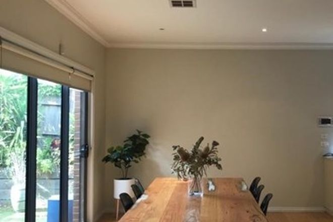 Picture of 1A Takapuna Street, CAULFIELD SOUTH VIC 3162