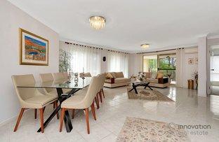 Picture of 34 Homebush Cres, Sinnamon Park QLD 4073