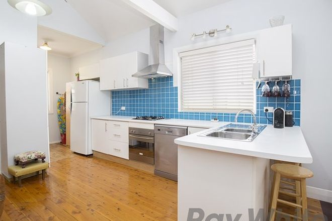 Picture of 12 First Ave, NORTH LAMBTON NSW 2299