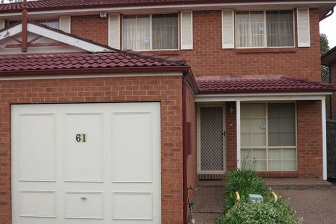 Picture of 61/130 Reservoir Road, BLACKTOWN NSW 2148