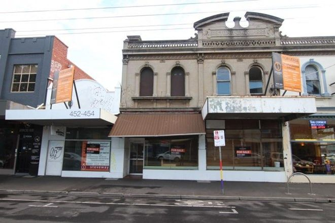 Picture of 452-456 Bridge Road & 1 Fraser Street Road, RICHMOND VIC 3121