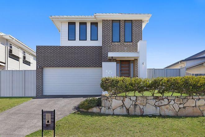 Picture of 55 Talganda Terrace, MURWILLUMBAH NSW 2484