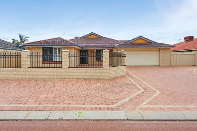 Picture of 13 Vancouver Drive, CANNING VALE WA 6155