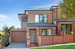 Picture of 2a Harry Street, Brunswick West VIC 3055