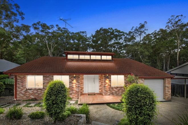 Picture of 42 Caber Close, DURAL NSW 2158