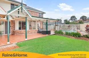 5 Garrison Way, Glenwood NSW 2768