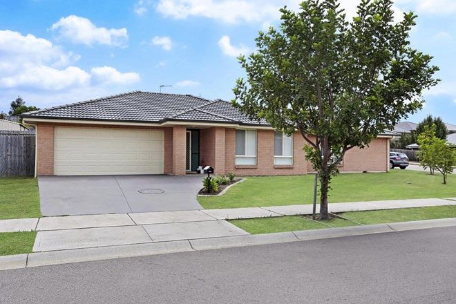 Picture of 60 Darcys  Circuit, GILLIESTON HEIGHTS NSW 2321