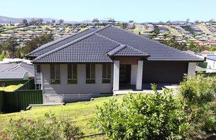 12 John Howe Circuit, Muswellbrook NSW 2333