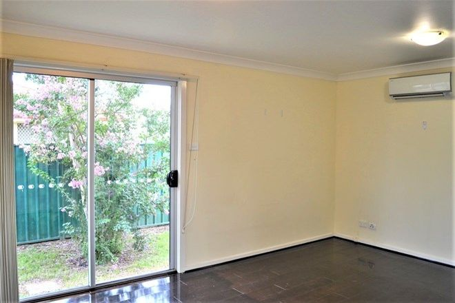 Picture of 56a Marsden Road, ST MARYS NSW 2760
