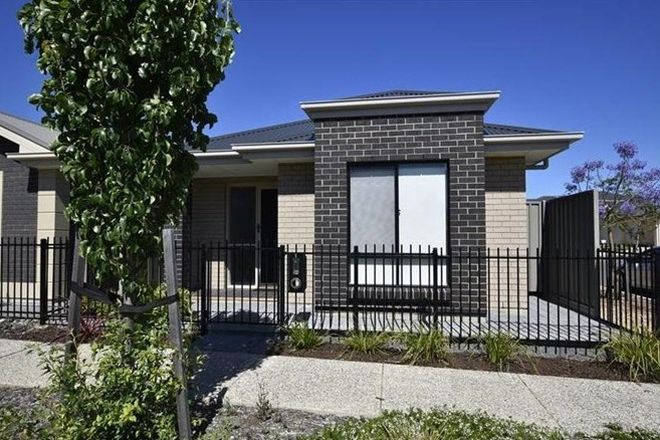 Picture of 1 Rainbow Lane, WOODCROFT SA 5162