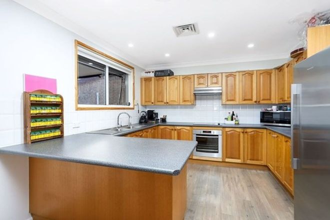 Picture of 12 Corsair Street, RABY NSW 2566