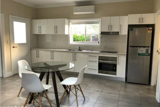 Picture of 2A Frost  Court, WETHERILL PARK NSW 2164