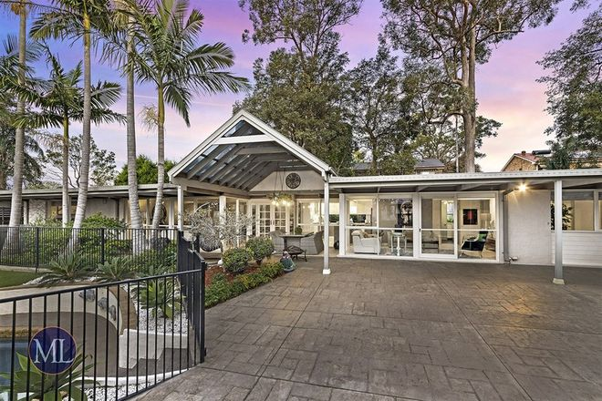 Picture of 12 Penrose Avenue, CHERRYBROOK NSW 2126