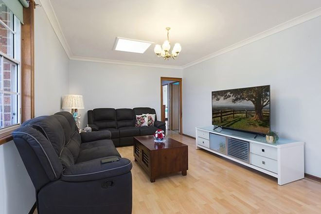 Picture of 5/56 St Georges Road, BEXLEY NSW 2207