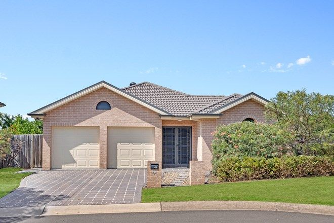 Picture of 2 Edgewood  Drive, STANHOPE GARDENS NSW 2768