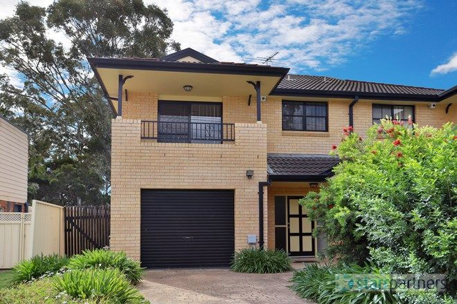Picture of 237a Mileham Street, SOUTH WINDSOR NSW 2756