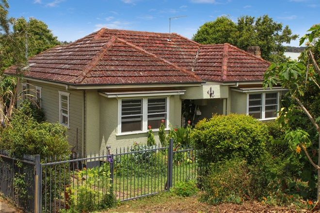 Picture of 11 Aurora Street, EAST LISMORE NSW 2480