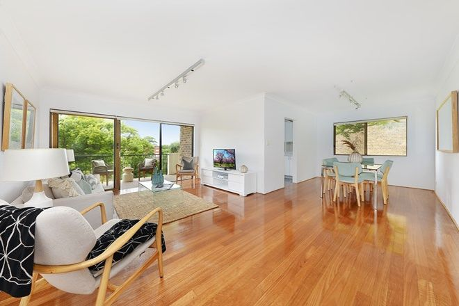 Picture of 30/63-65 St Marks  Road, RANDWICK NSW 2031