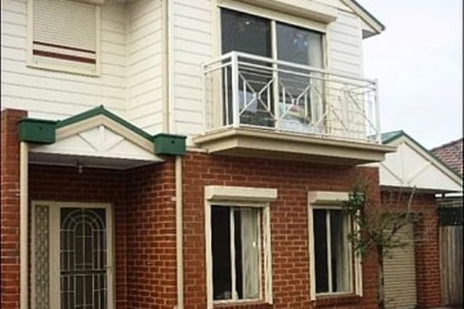 Picture of 6/275 Ballarat Road, FOOTSCRAY VIC 3011