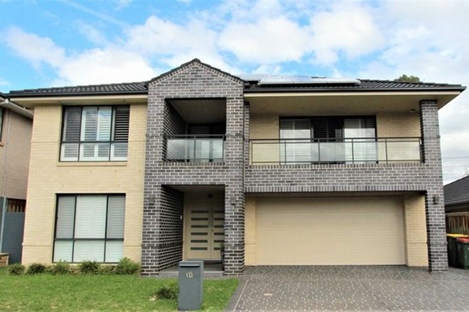Picture of 96 Northampton Drive, GLENFIELD NSW 2167