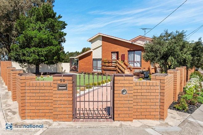 Picture of 39 Somerset Road, CAMPBELLFIELD VIC 3061
