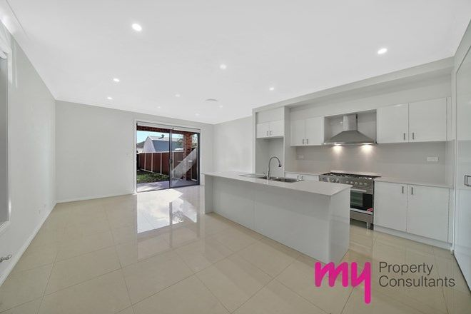 Picture of 19b Bronzewing Street, INGLEBURN NSW 2565