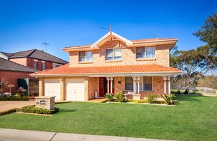 Picture of 10 Bray Grove, Menai NSW 2234