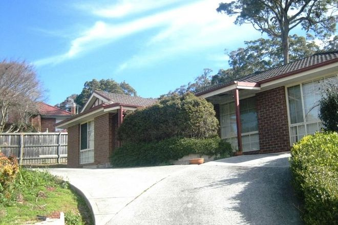 Picture of 73 School  Street, KINCUMBER NSW 2251