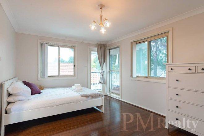 Picture of 78C Wellington St, MASCOT NSW 2020
