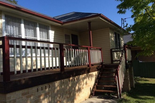 Picture of 23 Howard St, NEW BERRIMA NSW 2577