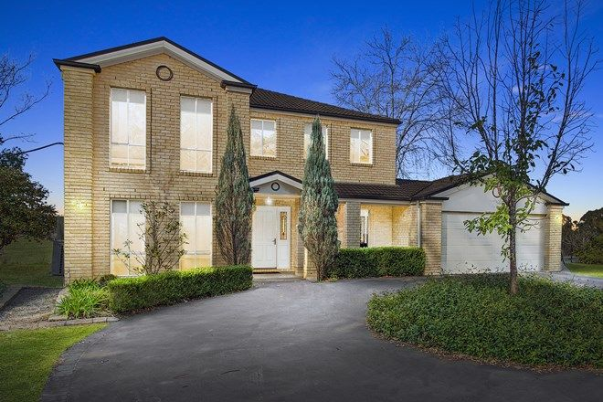Picture of 362 Grose Wold Road, GROSE WOLD NSW 2753